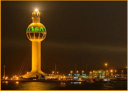 Yeda, Arabia Saudita