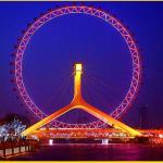 Viaggio alla scoperta dei più spettacolari ponti del mondo