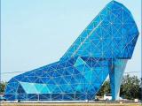 chiesa a forma di scarpa Taiwan