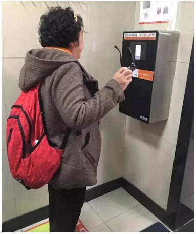 Scanner facciali installati in Cina per combattere i furti di carta igienica