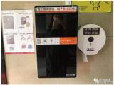 Scanner di riconoscimento facciale installati nei bagni cinesi per combattere i furti di carta igienica