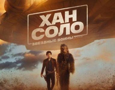 Cinema Maggio 2018: ecco quali film vedremo sul grande schermo