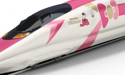 Treno di Hello Kitty: il colore rosa ad alta velocità